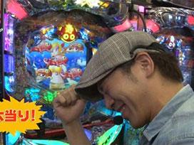 シーズン12 #1 CR巨人の星~情熱の炎~/CRスーパー海物語 IN JAPAN