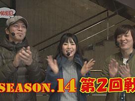 シーズン14#3 CRヱヴァンゲリヲン~いま、目覚めの時~/CR火曜サスペンス劇場 真相の扉~22の過ち~