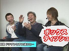 シーズン15#2 CRスーパー海物語 IN JAPAN 金富士 319ver./ぱちんこ CR真・北斗無双 夢幻闘乱