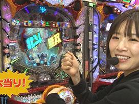 シーズン15#6 CR真・北斗無双/CRシティーハンター~XYZ 心の叫び~/CRAわくわくカーニバルH