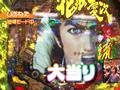 #164 CR花の慶次SP~琉