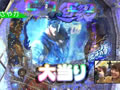 #166 ぱちんこCR北斗の拳5 百裂