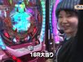 #97 CRルパン三世~消されたルパン~/吉宗/CRトキオ デラックス