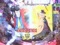 #116 CR機動新撰組 萌えよ剣3/CR中森明菜・歌姫伝説~情熱Edition~/CRルパン三世~消されたルパン~