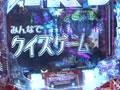 #135 CRぱちんこAKB48 バラの儀式/CRルパン三世~消されたルパン~/CRフィーバー涼宮ハルヒの憂鬱/CRAビッグシューターゼロ