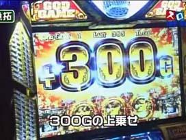#119 ミリオンゴッド -神々の系譜- ZEUS Ver./バジリスク~甲賀忍法帖~Ⅱ