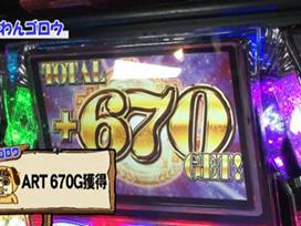 #9 ぱちスロAKB48