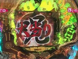 #1 CRリング 呪いの7日間/CRぱちんこAKB48/CRぱちんこ冬のソナタfinal