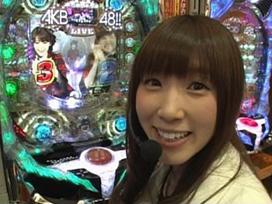 #3 CRぱちんこAKB48