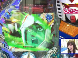 #6 CRフィーバー機動戦士ガンダム/CRぱちんこウルトラマンタロウ戦え!!ウルトラ6兄弟