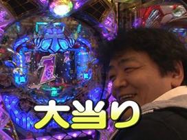 #18 CRぱちんこ 仮面ライダーV3/CR米米CLUB 大収穫祭