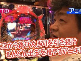 #21 ぱちんこCR北斗の拳5 百裂