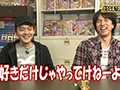 #14 年末年始特別編2014-15パチスロトーク!