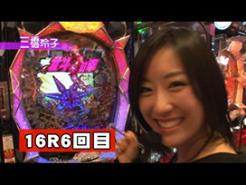 #29 CRフィーバー機動戦士ガンダム-V作戦発動-
