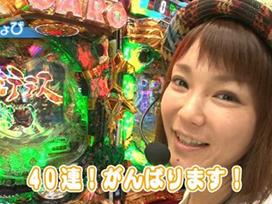 #34 CR牙狼 金色になれ/CR大海物語BLACK/CR麻雀姫伝