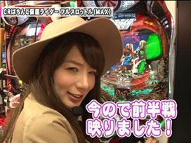 #47 CR大海物語BLACK/CRスーパー海物語 IN JAPAN/CRA大海物語3Withアグネス・ラム/CRぱちんこ仮面ライダー フルスロットル