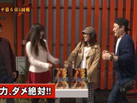 #65 CRスーパー海物語 IN 沖縄4/CR大海物語BLACK/CRスーパー海物語 IN JAPAN