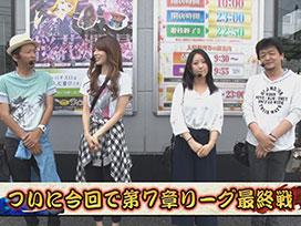 #82 ぱちんこ必殺仕事人V/ CR009 RE:CYBORG/CR地獄少女 弐 きくりの地獄祭り