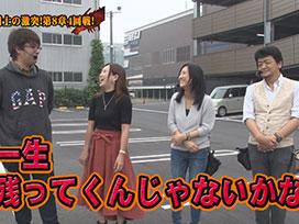 #88 CRF戦姫絶唱シンフォギア/CRめぞん一刻~好きなのに…/CR吉宗4 天昇飛躍の極