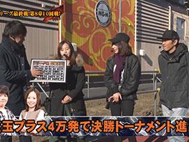 #94 CR真・北斗無双/CR不二子2/CRぱちんこ GANTZ/CRめぞん一刻~約束~