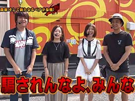 #109 CRF戦姫絶唱シンフォギア/CR大海物語4BLACK