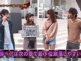#113 CR大海物語BLACK/CRぱちんこ GANTZ
