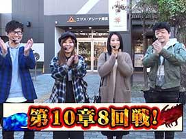 #116 CRF.ドラムゴルゴ13/ Pスーパー海物語IN沖縄2/CRぱちんこ冬のソナタRemember