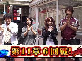 #126 CRルパン三世~消されたルパン~ 299Ver./CRF.戦姫絶唱シンフォギア