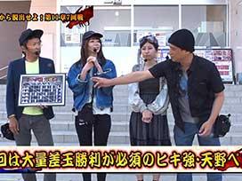 #127 ぱちんこCR真・北斗無双/CR大海物語4 BLACK/CRジューシーハニー2