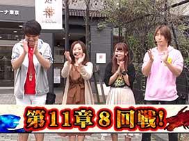 #128  Pエヴァンゲリヲン~超暴走~/ぱちんこGANTZ2