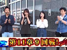 #129 Pうる星やつら ラムのLove Song/CRサイボーグ009 CALL OF JUSTICE/ぱちんこCRどらきゅあ!