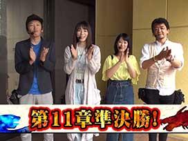 #131 P牙狼冴島鋼牙/PF.アクエリオンW 最終決戦ver./CR大海物語4
