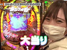 #163 ぱちんこ 仮面ライダー轟音/Pフィーバー戦姫絶唱シンフォギア2