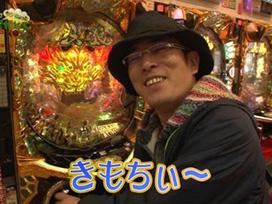 #6 楽園パチンコCRおしおきピラミッ伝with丸高愛実/CRX‐FILES/CR牙狼FINAL‐XX