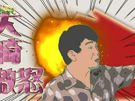 #13 CRルパン三世~消されたルパン~/CRぱちんこキン肉マン 夢の超人タッグ編