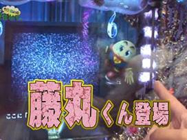 #31 CRぱちんこAKB48 バラの儀式/やじきた道中記乙/CRリング運命の日