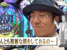#33 CRリング運命の日/CRぱちんこAKB48 バラの儀式/やじきた道中記乙