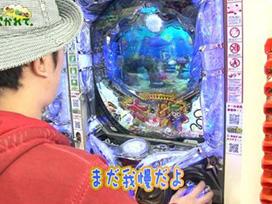 #46 CR 009 RE:CYBORG/CRまわるんパチンコ大海物語3/ぱちんこCR北斗の拳6 拳王