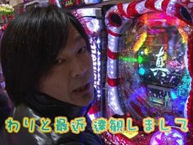 #50 CR真・花の慶次/ぱちんこCR北斗の拳6 拳王