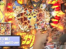 #63 ミリオンゴッド‐神々の凱旋‐/CRデビルマン 覚醒めし悪魔人間/ぱちんこCR聖戦士ダンバイン