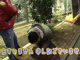 #100 リノ/CR天才バカボン ~V!V!バカボット!~