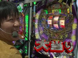 #102 CR EXCITE/CRジャブジャブBEAT WORLDTOUR/秘宝伝~伝説への道~/ワニざんす