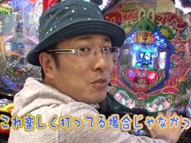 #103 CR EXCITE/CRグレート・ザ・キング/秘宝伝~伝説への道~/ワニざんす