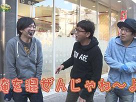 #155 SHAKEⅢ/CR餃子の王将2 特盛5000/ぱちんこCR北斗の拳6天翔百裂