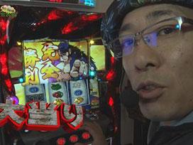 #163 押忍!番長3/ぱちんこCR北斗の拳6天翔百裂