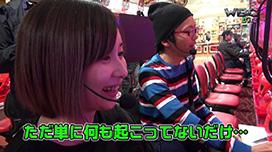 #71 男女混合タッグトーナメント開幕!!