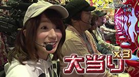 #74 「ヤジ馬」チームGが驚異の末脚!!