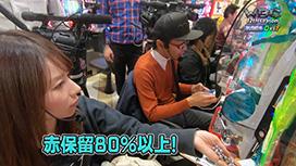 #83 WBC 12th 5戦目!チームD vs チームF
