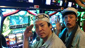#1 射駒タケシとくりがパチスロ〇〇を実戦検証!