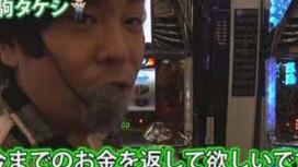 #71 射駒タケシ&神谷玲子の「タケれこ」Vol.20~京都実戦編~